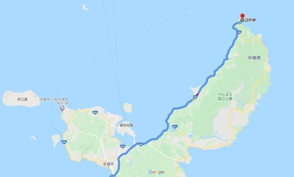 やんばる辺戸岬沖縄最北端をめぐるドライブ