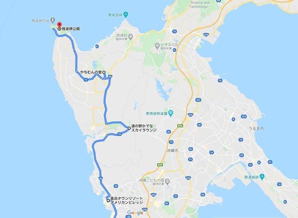 沖縄中部ドライブコース
