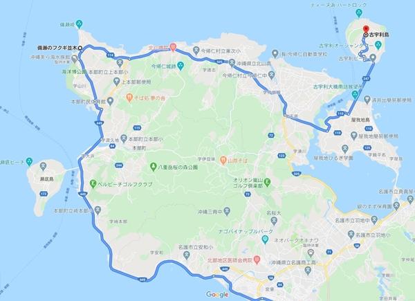 沖縄屈指の美ら海から古宇利島、癒しの備瀬ドライブ