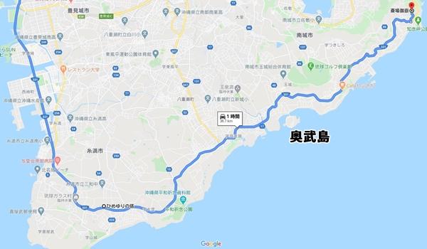戦争悲劇!忘れられない旅になるひめゆり沖縄南部 ドライブ