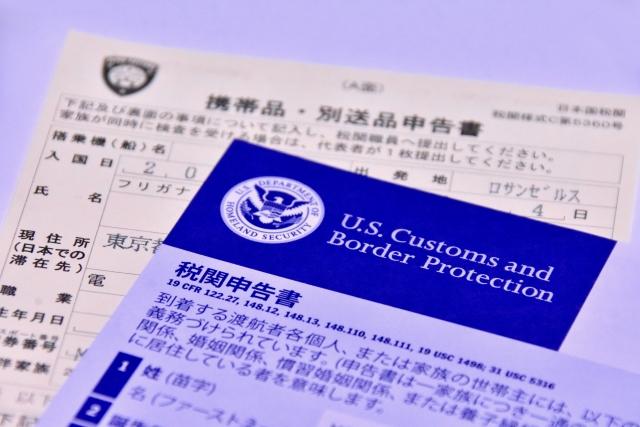 海外出張での税関通過