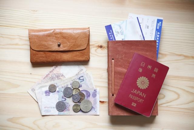 所持金額と復路航空券