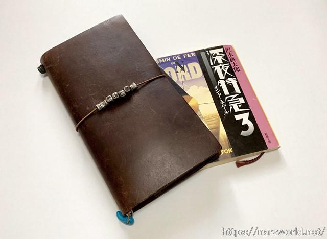 【徹底レビュー】トラベラーズノートはカスタマイズ自在の旅手帳