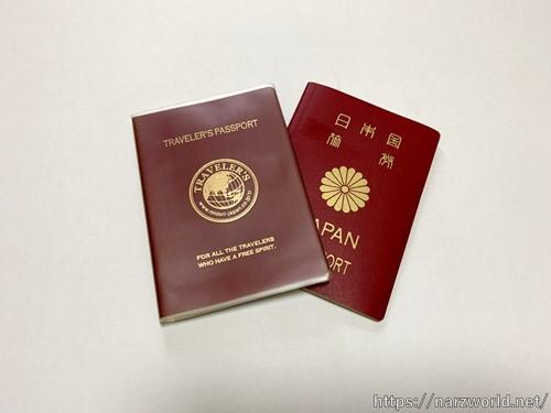 パスポートサイズ