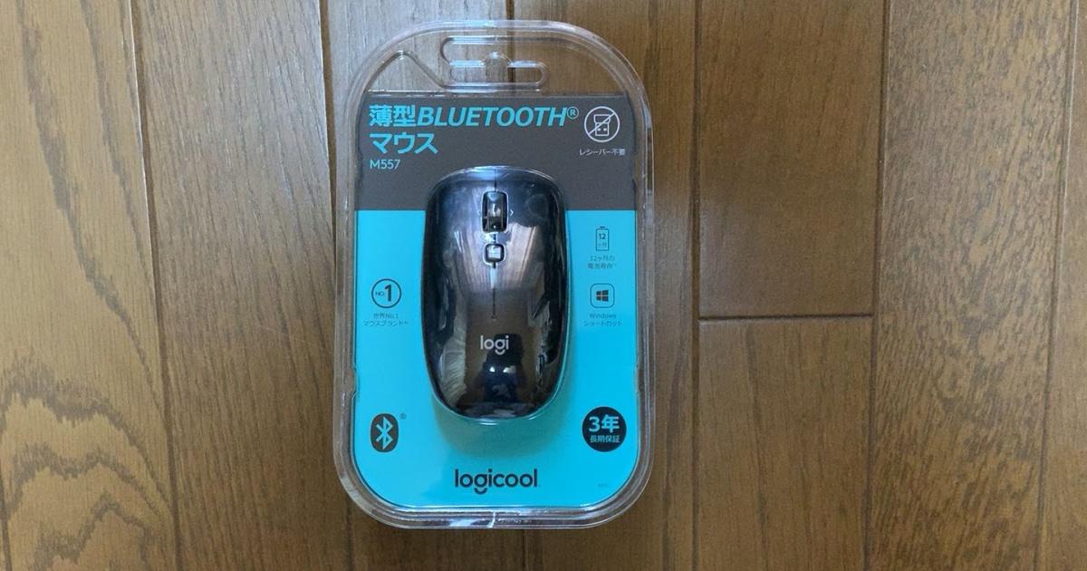 ロジクール M557GR Bluetooth 6ボタンのレビュー