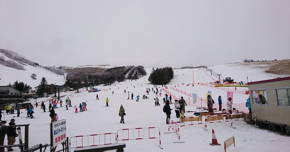 車山高原SKYPARKスキー場(長野県)