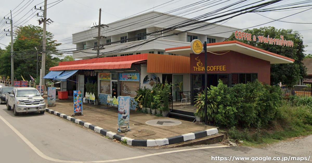 タイのチェンライにあるカフェ