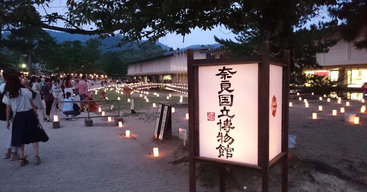 奈良でのカフェ出店場所