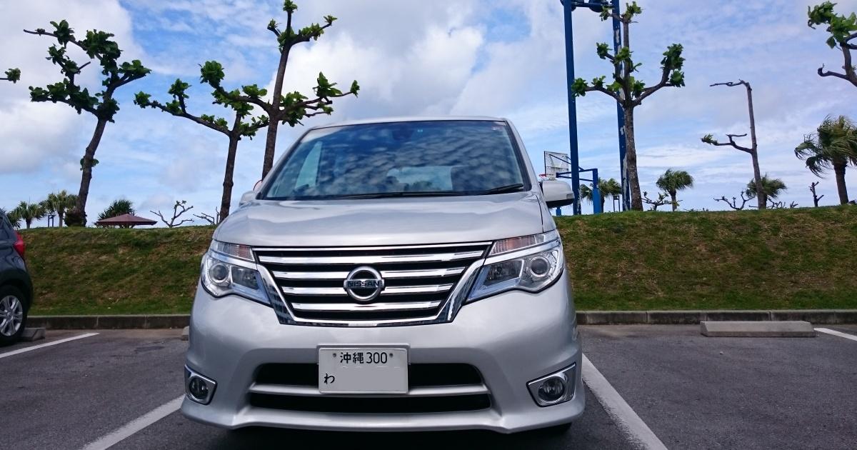 沖縄での車の運転は難しい